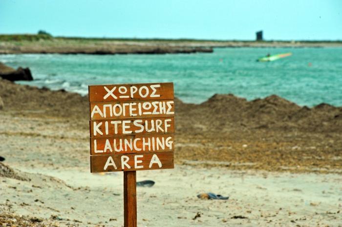 Keros Bay